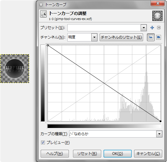 gimp-tool-curves-ex-1-3.png