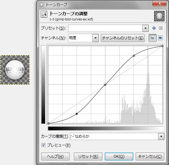 gimp-tool-curves-ex-1-6.png