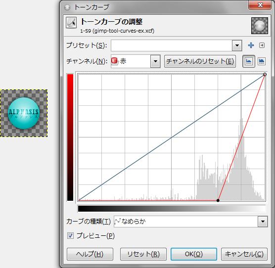 gimp-tool-curves-ex-2-2.png