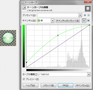 gimp-tool-curves-ex-3-1.png