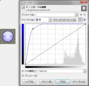 gimp-tool-curves-ex-4-1.png