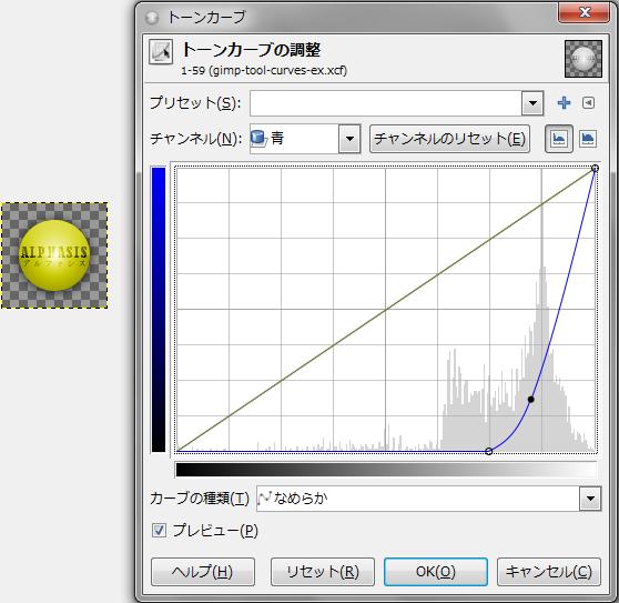 gimp-tool-curves-ex-4-3.png