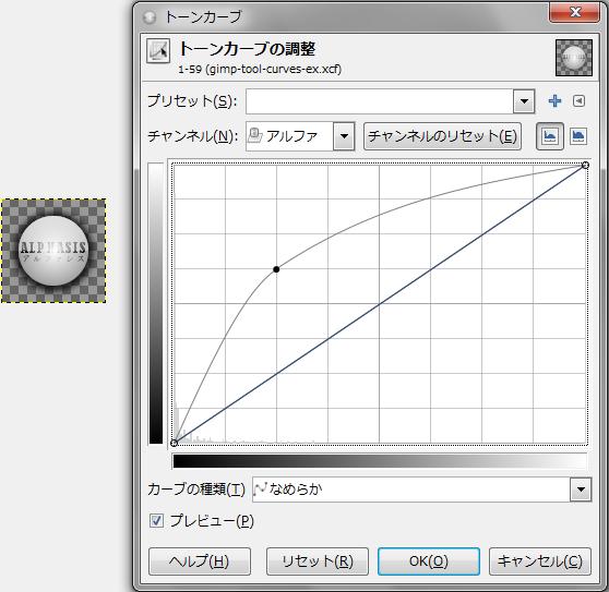 gimp-tool-curves-ex-5-1.png