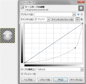 gimp-tool-curves-ex-5-2.png