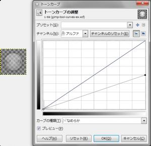 gimp-tool-curves-ex-5-3.png