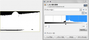 gimp-tool-threshold-ex-2.png