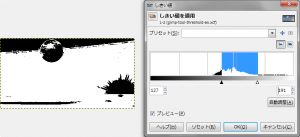 gimp-tool-threshold-ex-3.png