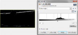 gimp-tool-threshold-ex-5.png
