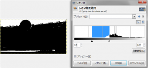 gimp-tool-threshold-ex-6.png