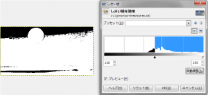 gimp-tool-threshold-ex-7.png