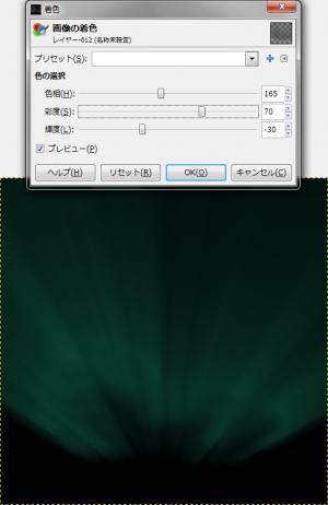 gimp-tutorial-aurora-ex-5-1.png