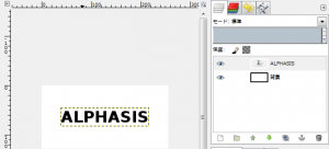 gimp-tutorial-diffuse_emission_text-ex-1.png