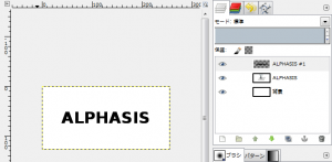 gimp-tutorial-diffuse_emission_text-ex-3.png