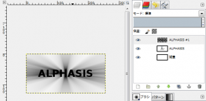 gimp-tutorial-diffuse_emission_text-ex-5.png