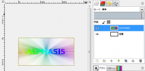 gimp-tutorial-diffuse_emission_text-ex-7.png