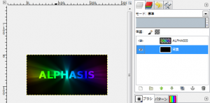 gimp-tutorial-diffuse_emission_text-ex-8.png