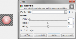 imp-tutorial-round-button-color-variations-colorize-dialog-red.png