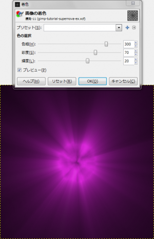 gimp-tutorial-supernova-ex-5-2.png