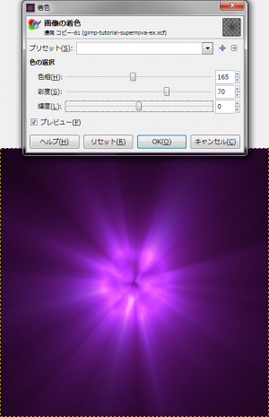gimp-tutorial-supernova-ex-5-3.png