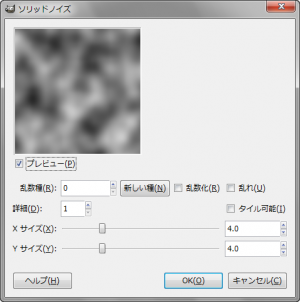 gimp-tutorial-texture-camouflage-pattern-ex-1-1-solid-noise-dialog.png