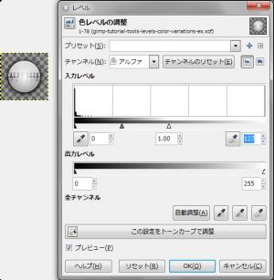 gimp-tutorial-tools-levels-color-variations-ex-dropshadow-dialog.png