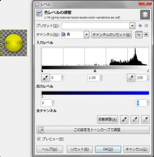gimp-tutorial-tools-levels-color-variations-ex-yellow-dialog.png