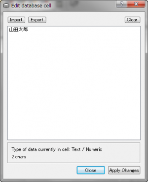 SQLite Database Browser – Edit Database Cell