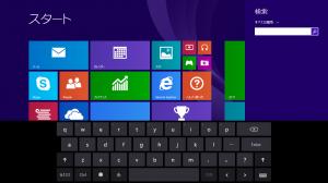 「Windows8.1」検索