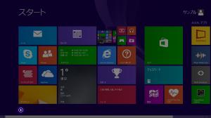 Windows 8 においてマウス操作で全てのアプリケーションを表示する