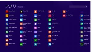 Windows 8 アプリ 一覧