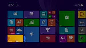 Windows 8 のスタート画面のデスクトップタイル