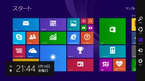 タッチ操作で、Windows 8 のチャームを表示