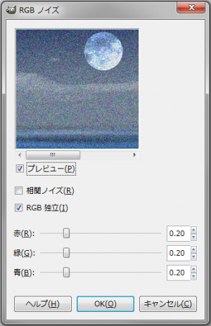 gimp-filters-noise-rgb-noise-dialog