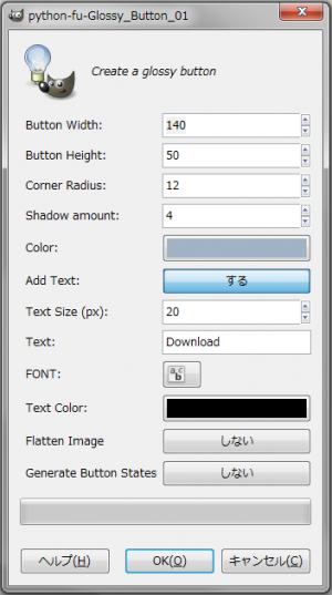 File-Create-WebPageThemes-wwwBytesAndPixelsCom-GlossyButton01-dialog