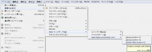 File-Create-WebPageThemes-wwwBytesAndPixelsCom-SimpleWebButton1