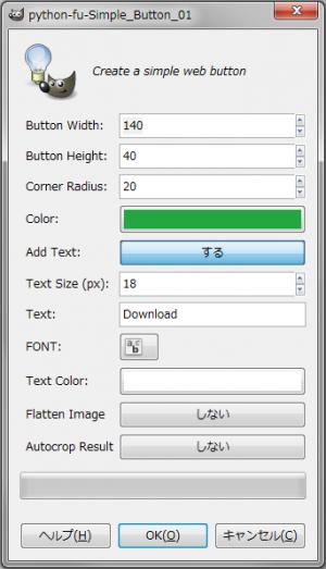 File-Create-WebPageThemes-wwwBytesAndPixelsCom-SimpleWebButton1-dialog
