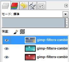 gimp-filters-combine-film-ex-original-layer