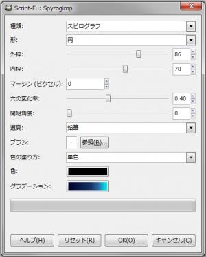 gimp-filters-render-Spyrogimp-dialog