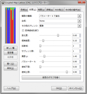 gimp-filters-render-cml-explorer-dialog-Saturation