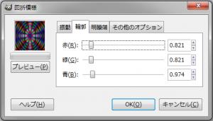 gimp-filters-render-diffraction-dialog-Contours