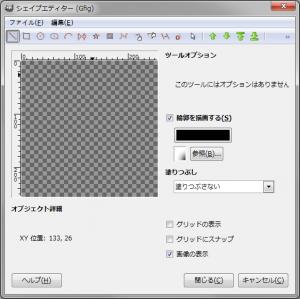 gimp-filters-render-gfig-dialog