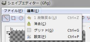 gimp-filters-render-gfig-dialog-edit