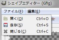gimp-filters-render-gfig-dialog-file