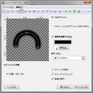 gimp-filters-render-gfig-ex-CreateArc