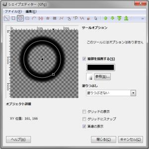 gimp-filters-render-gfig-ex-CreateCircle