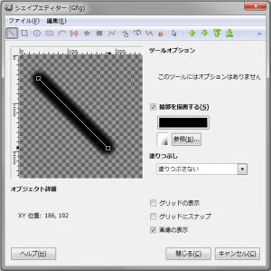gimp-filters-render-gfig-ex-CreateLine