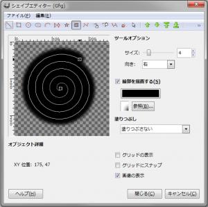 gimp-filters-render-gfig-ex-CreateSpiral