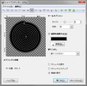 gimp-filters-render-gfig-ex-CreateSpiral-8
