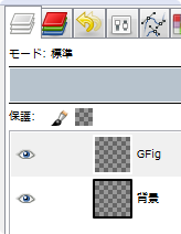 gimp-filters-render-gfig-layer