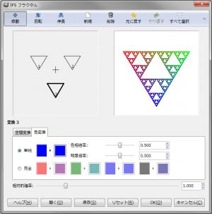 gimp-filters-render-ifsfractal-dialog--Color